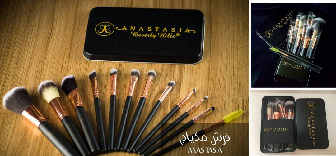 anastasia brush kit. anastasia brush kit s